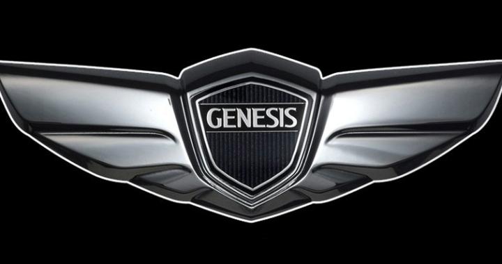 Logo Genesis, division haut de gamme de Hyundai