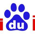La voiture autopilotée de Baidu débutera en juillet