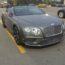 Une Bentley décapotable rencontrée par hasard