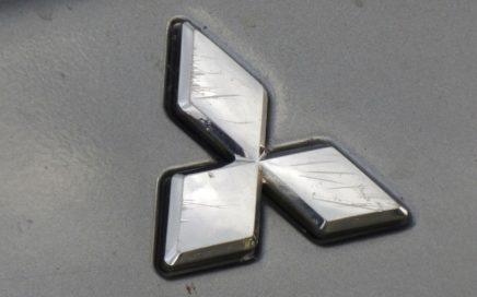 Mitsubishi du Canada